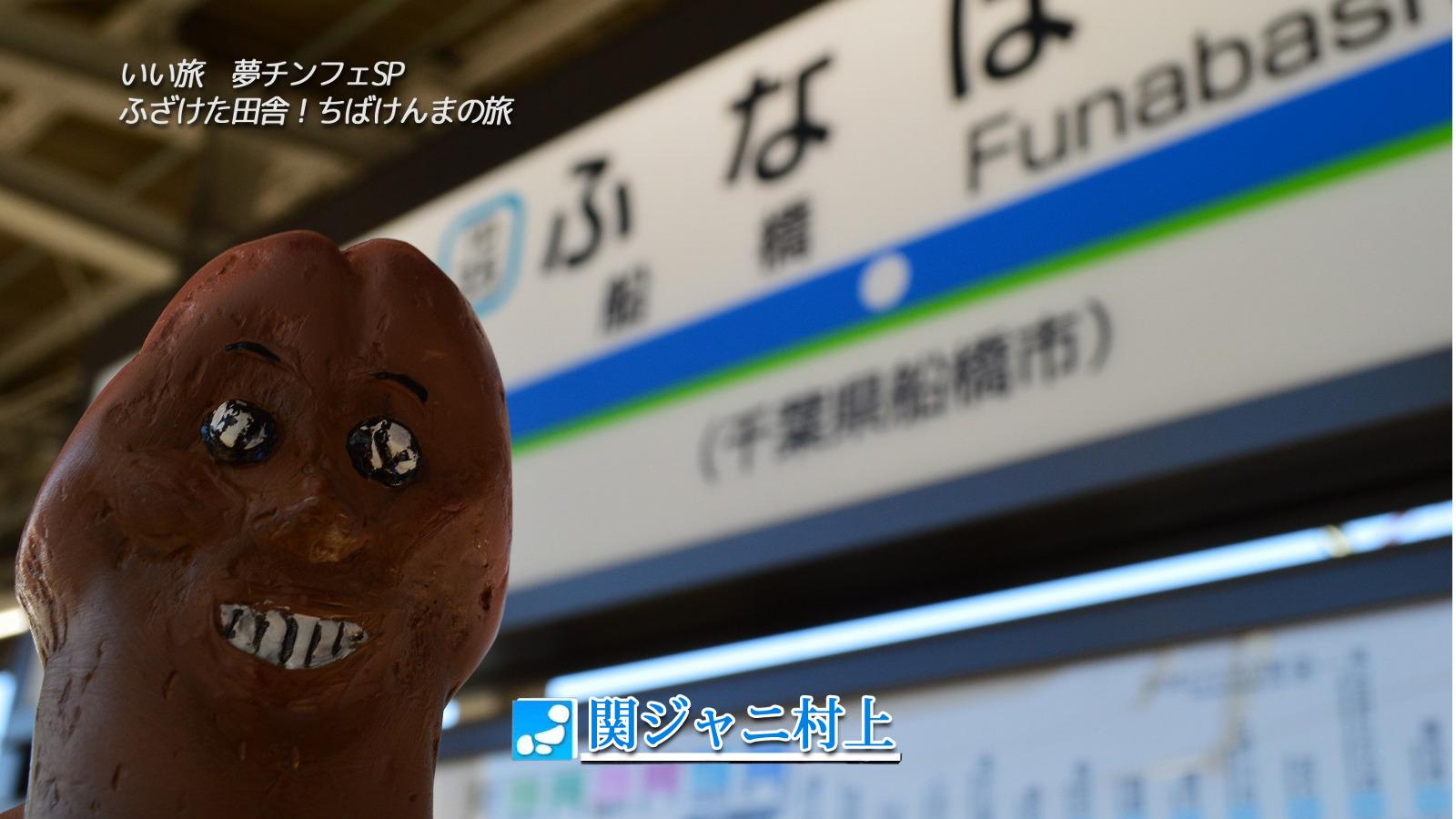 【悲報】なんJ民、長谷川亮太くん家の植木鉢に謎のオブジェをプレゼント (高画質写真つき)